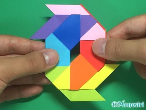 8枚の折り紙で手裏剣の作り方20
