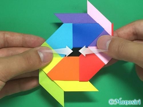 8枚の折り紙で手裏剣の作り方21