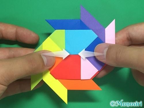 8枚の折り紙で手裏剣の作り方23