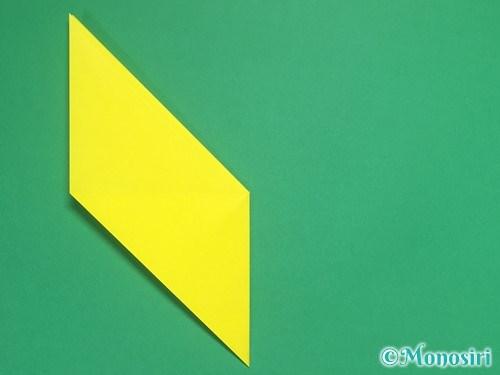 8枚の折り紙で手裏剣の作り方7