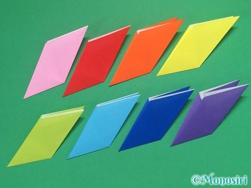 8枚の折り紙で手裏剣の作り方9