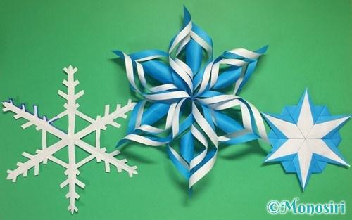 簡単 折り紙 雪 結晶 折り紙 : mono-siri.com