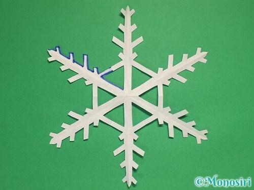 折り紙で雪の結晶の切り方14