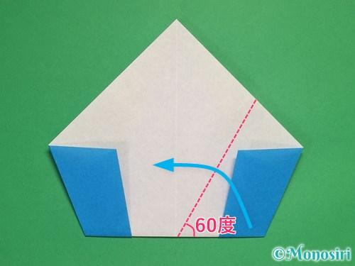 折り紙で雪の結晶の折り方10