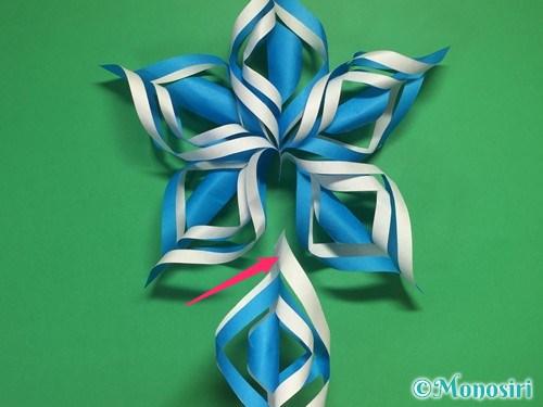 折り紙で立体的な雪の結晶の作り方16
