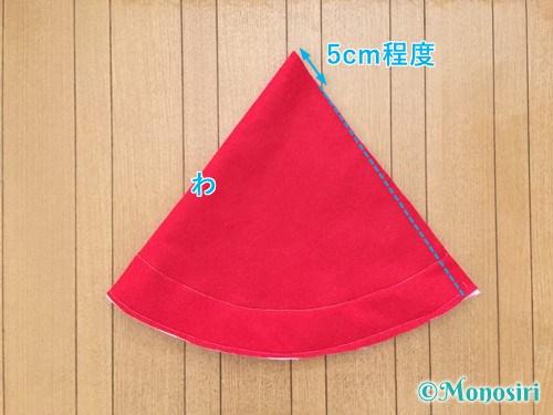 フェルトでサンタ帽子の作り方4