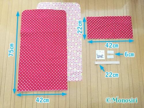 背もたれタイプの防災頭巾カバーの作り方1
