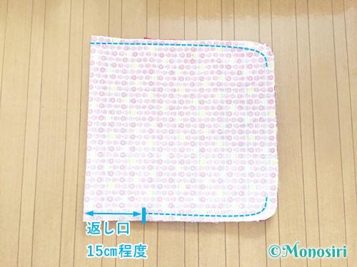 背もたれタイプの防災頭巾カバーの作り方20