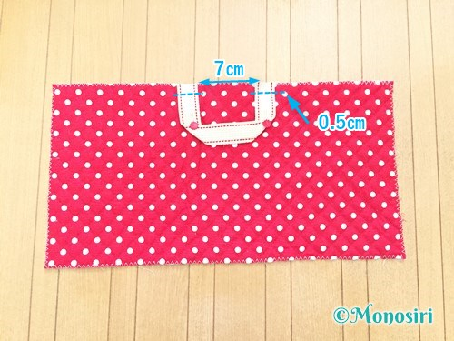 背もたれタイプの防災頭巾カバーの作り方3