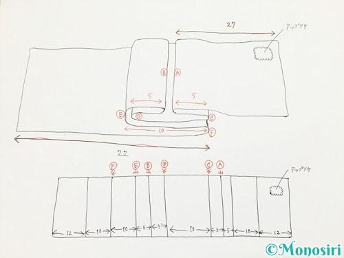 フタあり移動ポケットの作り方11