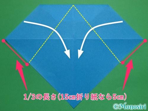 折り紙で帽子付き雪だるまの折り方12