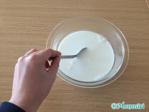 手作りチーズ作成手順4