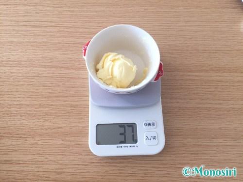 手作りバター作成手順10