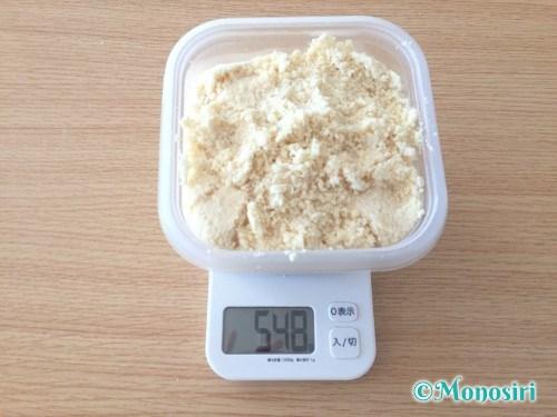 手作り豆腐作成手順14