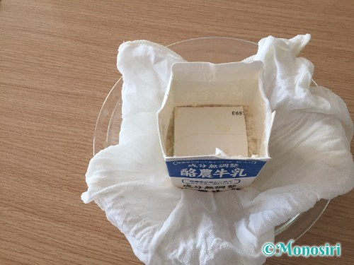 手作り豆腐作成手順24