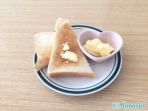手作りバター作成手順11