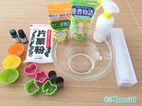 手作り入浴剤材料