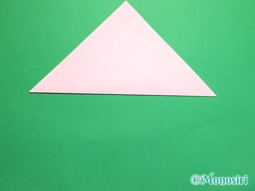 折り紙で桜の花びらの作り方手順2