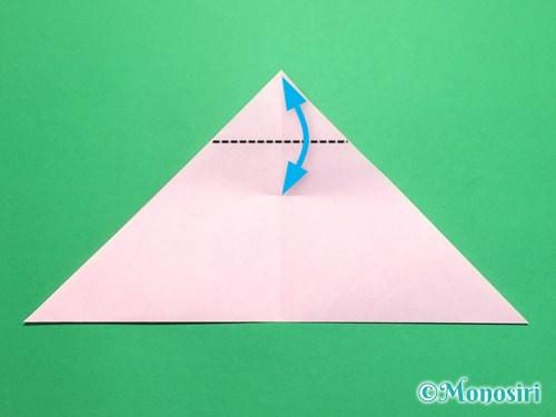 折り紙で桜の花びらの作り方手順8