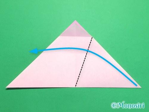 折り紙で桜の花びらの作り方手順10