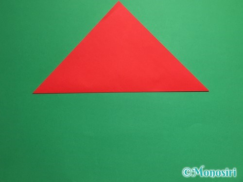 折り紙で簡単なチューリップの折り方手順2
