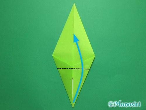 折り紙で簡単なチューリップの折り方手順15