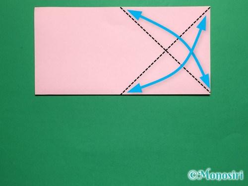 折り紙で立体的な桜の花びらの作り方手順3