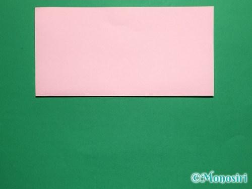 折り紙で立体的な桜の花びらの作り方手順2