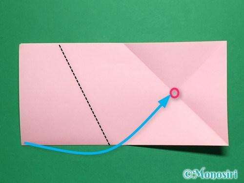 折り紙で立体的な桜の花びらの作り方手順5