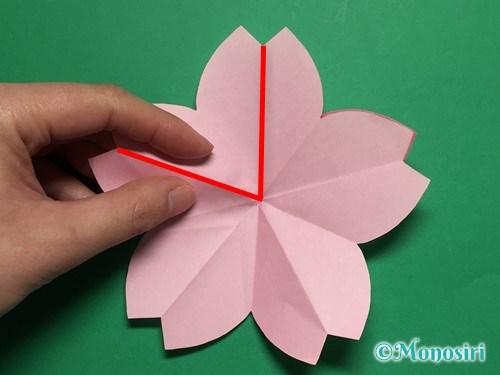 折り紙で立体的な桜の花びらの作り方手順17