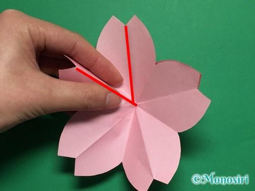 折り紙で立体的な桜の花びらの作り方手順18