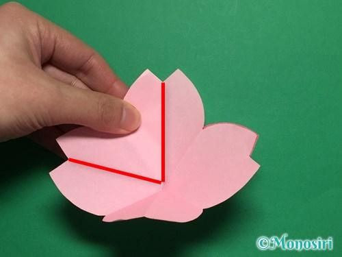折り紙で立体的な桜の花びらの作り方手順20