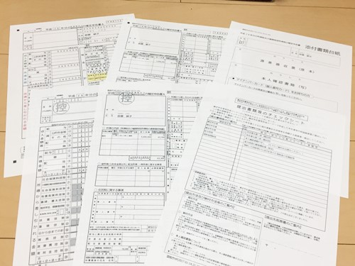 ふるさと納税の確定申告書の作成手順34