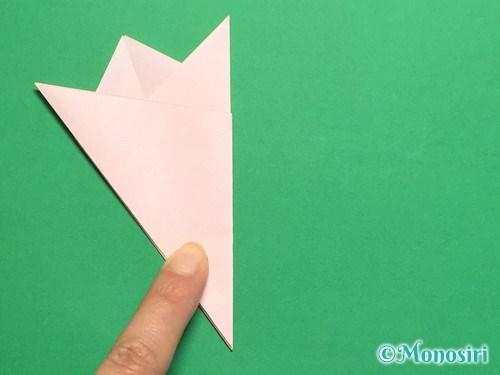折り紙で桃の花の折り方手順16