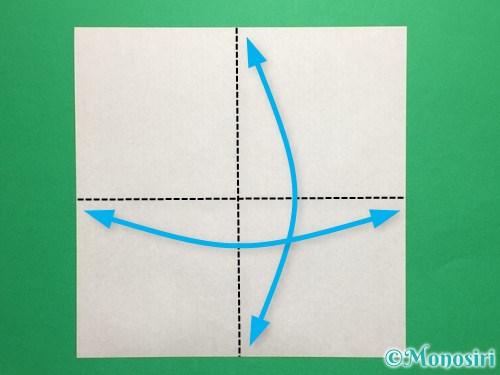 折り紙で立体的なチューリップの折り方手順1