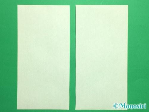 折り紙で立体的なチューリップの折り方手順29