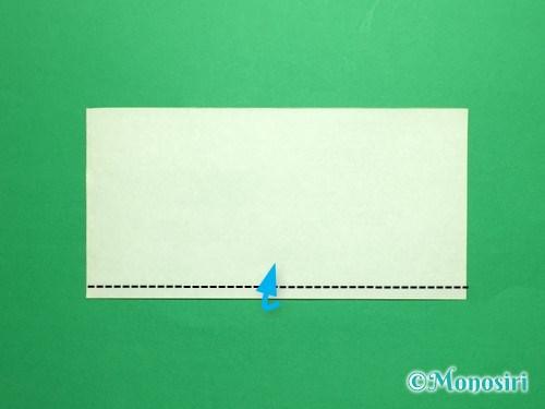 折り紙で立体的なチューリップの折り方手順30