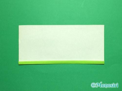折り紙で立体的なチューリップの折り方手順31