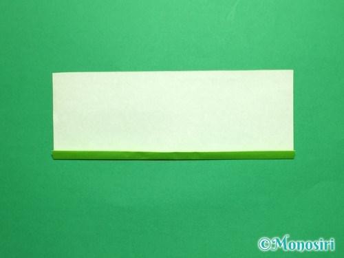 折り紙で立体的なチューリップの折り方手順32