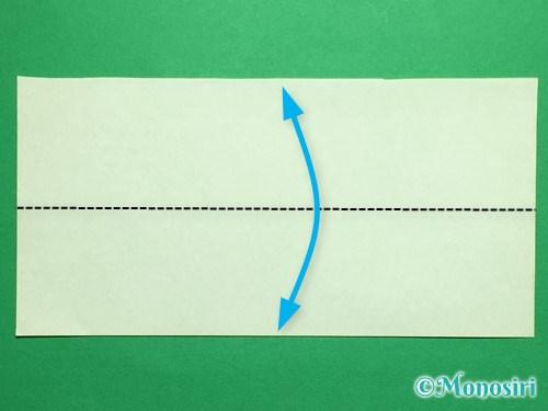 折り紙で立体的なチューリップの折り方手順40