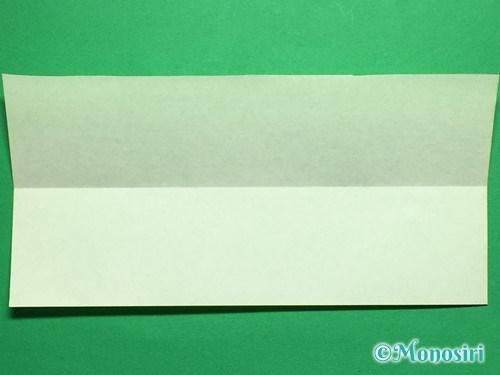折り紙で立体的なチューリップの折り方手順41