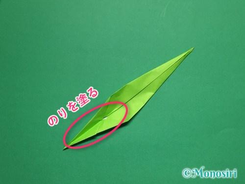 折り紙で立体的なチューリップの折り方手順61