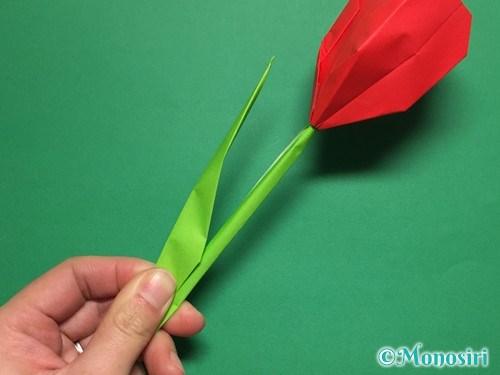 折り紙で立体的なチューリップの折り方手順63
