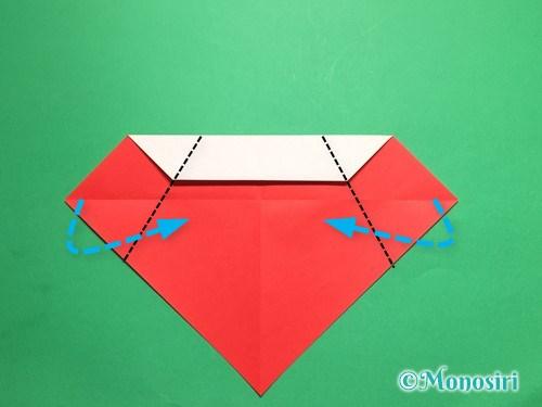 折り紙でテントウ虫の折り方手順9