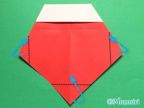 折り紙でテントウ虫の折り方手順11