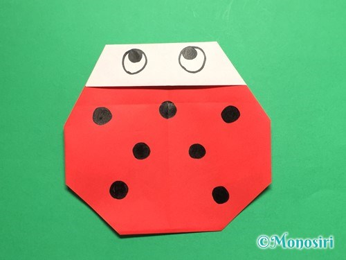 折り紙でテントウ虫の折り方手順13