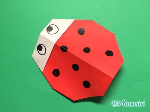 折り紙でテントウ虫の折り方手順14
