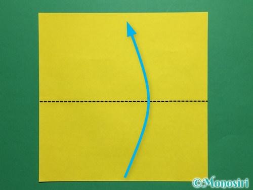 折り紙で菜の花の折り方手順1