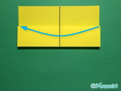 折り紙で菜の花の折り方手順5