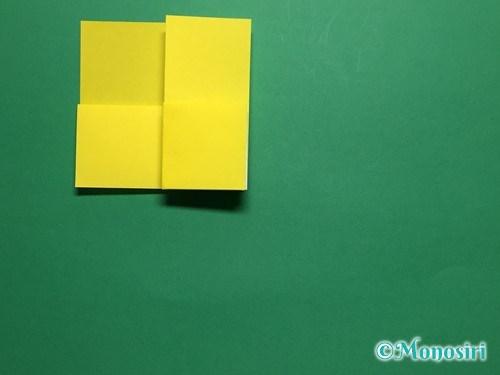 折り紙で菜の花の折り方手順8